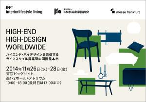ifft_2014_E-card_B